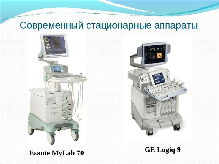Современный стационарные аппараты Esaote MyLab 70 GE Logiq 9
