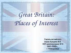 Great Britain: Places of Interest
