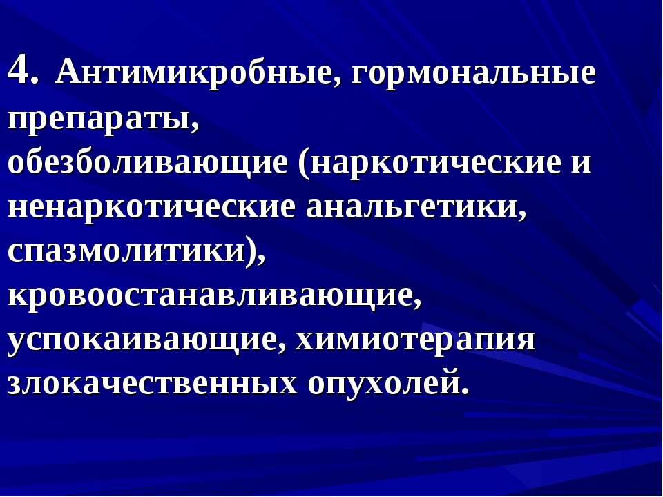 krutoe-russkoe-porno-timoshenko