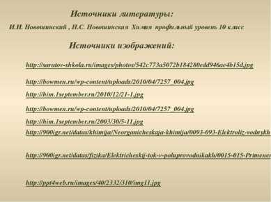 http://saratov-shkola.ru/images/photos/542c773a5072b184280edd946ae4b15d.jpg h...
