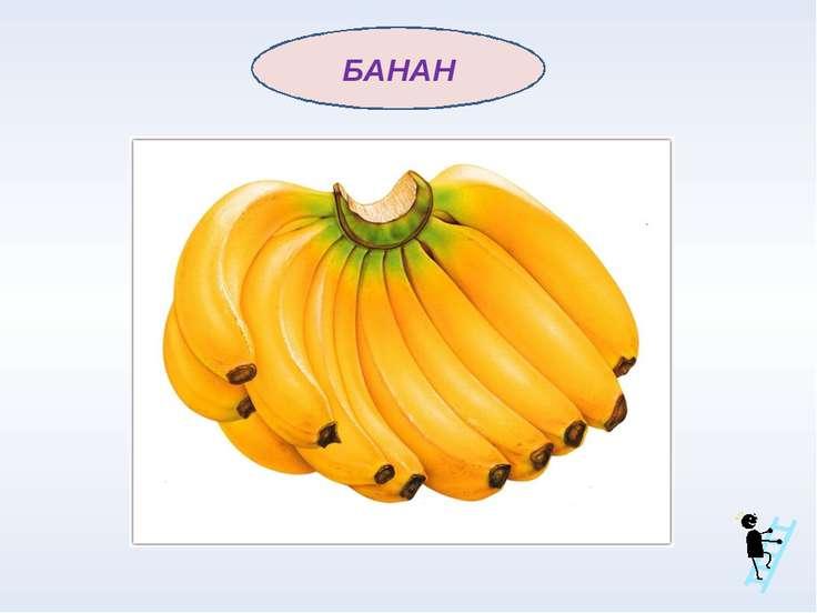 Для организма — это просто находка. Полезные свойства этого овоща объясняются...