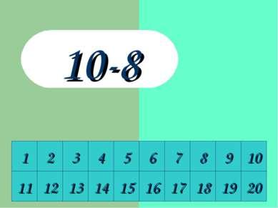 1 2 3 4 5 6 7 8 9 10 11 12 13 14 15 16 17 18 19 20 10-8