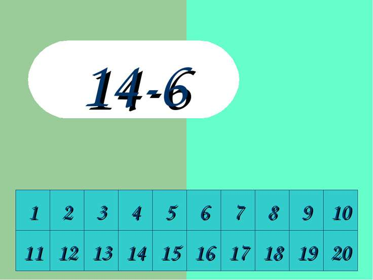 1 2 3 4 5 6 7 8 9 10 11 12 13 14 15 16 17 18 19 20 14-6