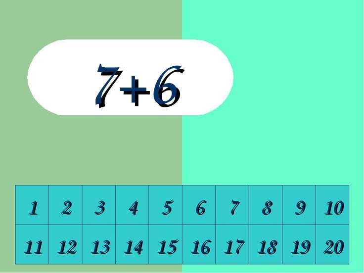 1 2 3 4 5 6 7 8 9 10 11 12 13 14 15 16 17 18 19 20 7+6