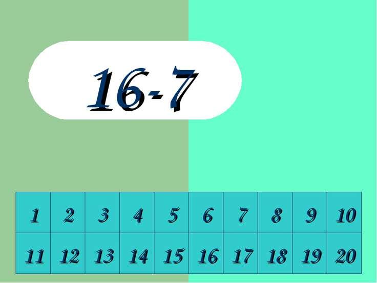 1 2 3 4 5 6 7 8 9 10 11 12 13 14 15 16 17 18 19 20 16-7