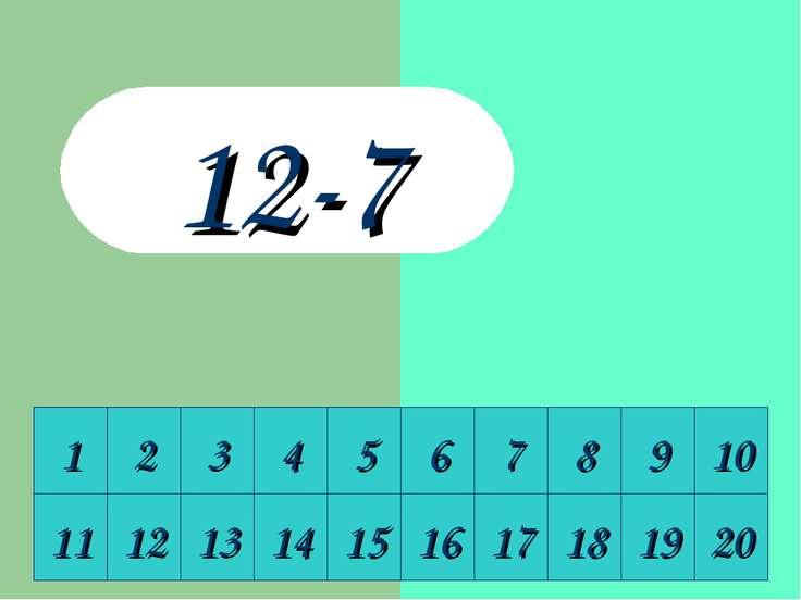 1 2 3 4 5 6 7 8 9 10 11 12 13 14 15 16 17 18 19 20 12-7