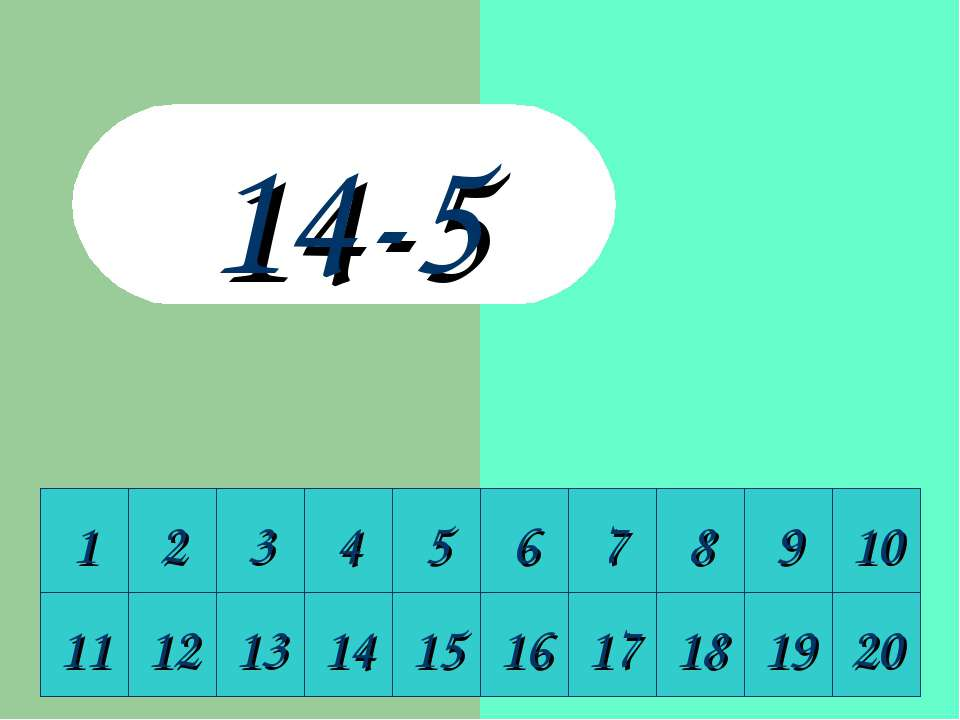 1 2 3 4 5 6 7 8 9 10 11 12 13 14 15 16 17 18 19 20 14-5