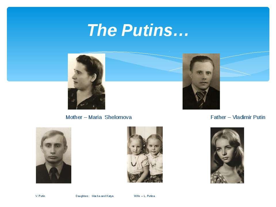 The Putins… Mother – Maria Shelomova Father – Vladimir Putin