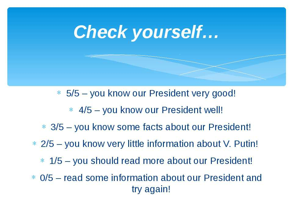 Check yourself… 5/5 – you know our President very good! 4/5 – you know our Pr...