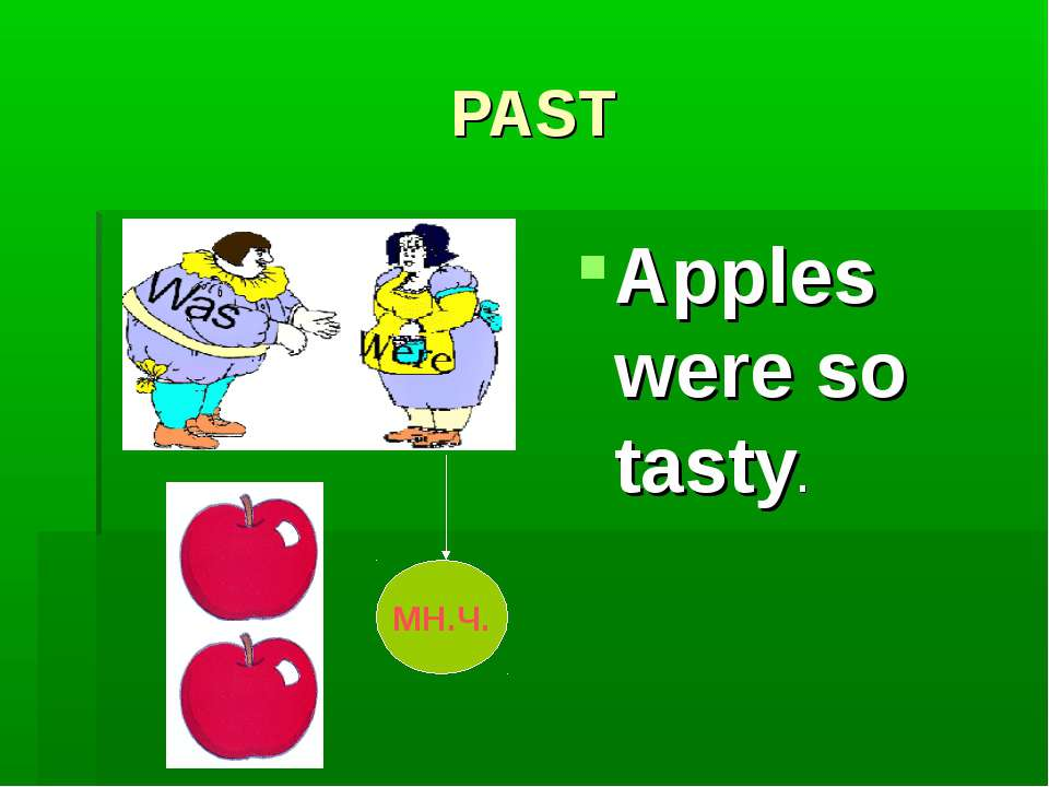 PAST Apples were so tasty.