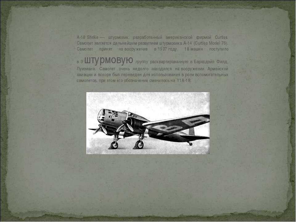A-18Shrike— штурмовик, разработанный американской фирмой Curtiss. Самолет я...