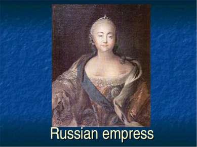 Russian empress