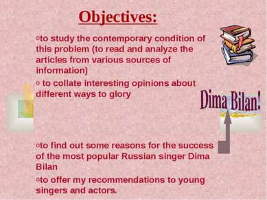 Objectives: to study the contemporary condition of this problem (to read and ...