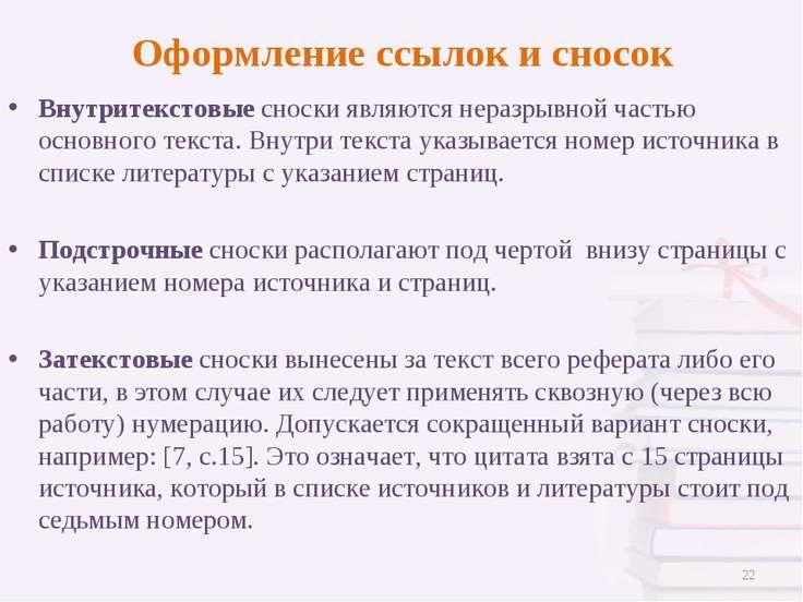 Преддипломная практика отчет юургу