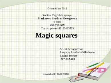 Magic squares Gymnasium №11 Section: English language Markarova Svetlana Geor...