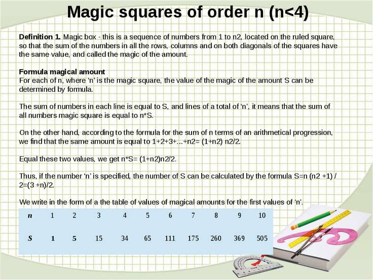 Definition 1. Magic box - this is a sequence of numbers from 1 to n2, located...