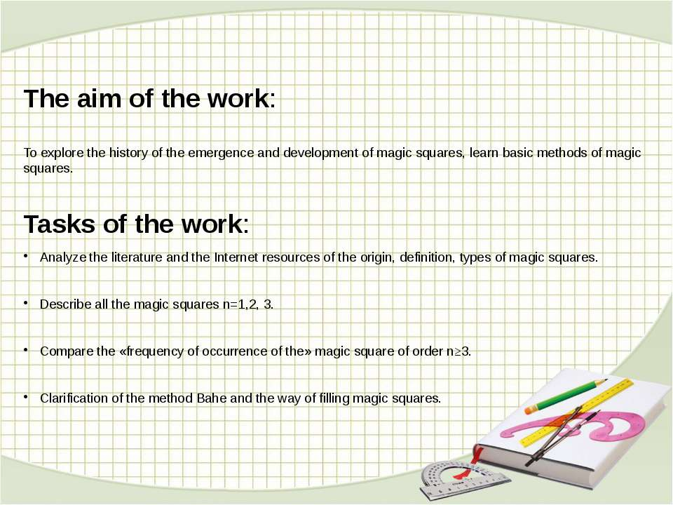 The aim of the work: To explore the history of the emergence and development ...