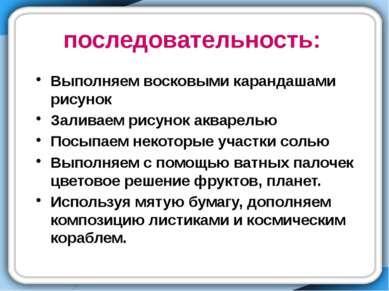 Спасибо за внимание! В ПРЕЗЕНТАЦИИ ИСПОЛЬЗОВАНЫ СЛЕДУЮЩИЕ МАТЕРИАЛЫ: СКАНИРОВ...