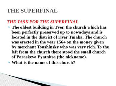 THE TASK FOR THE SUPERFINAL The oldest building in Tver, the church which has...