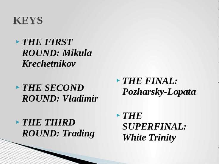 THE FIRST ROUND: Mikula Krechetnikov THE SECOND ROUND: Vladimir THE THIRD ROU...