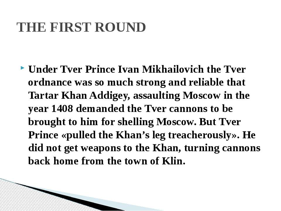 Under Tver Prince Ivan Mikhailovich the Tver ordnance was so much strong and ...