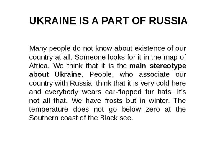 UKRAINE IS A PART OF RUSSIA Many people do not know about existence of our co...