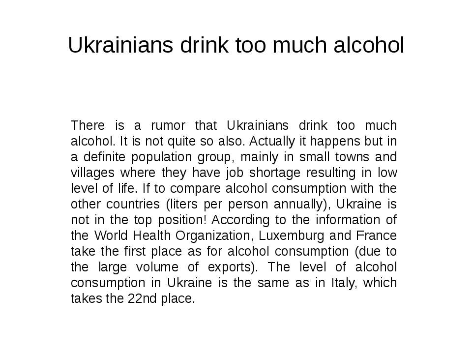 Ukrainians drink too much alcohol There is a rumor that Ukrainians drink too ...