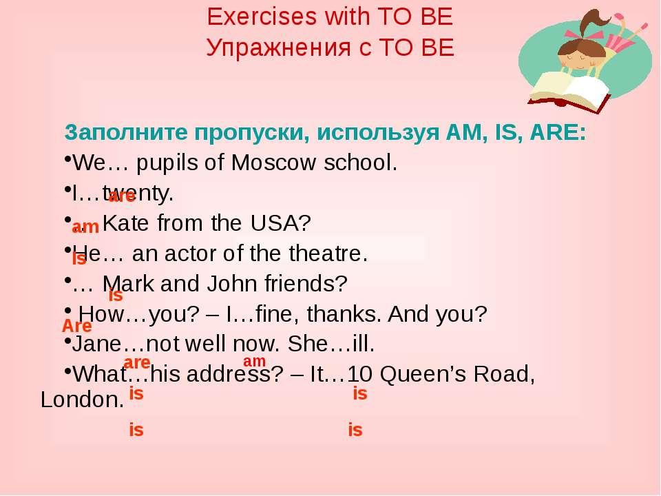 how to tell if ru or u verbs