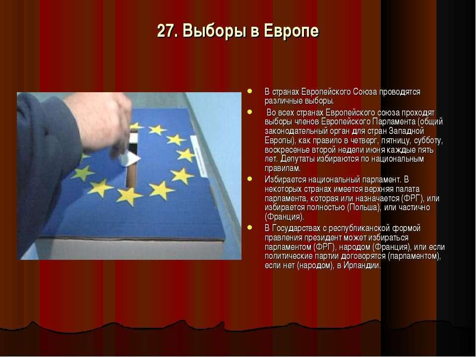 27. Выборы в Европе В странах Европейского Союза проводятся различные выборы....
