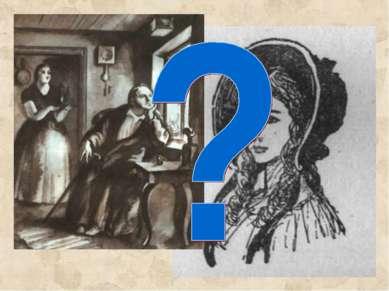 Каким вы видите поступок Агафьи Матвеевны, отдавшей Андрюшу Обломова на воспи...