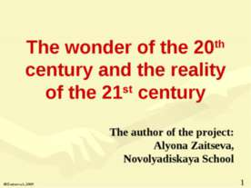 The wonder of the 20th century and the reality of the 21st century
