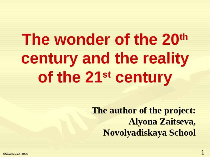 The wonder of the 20th century and the reality of the 21st century The author...