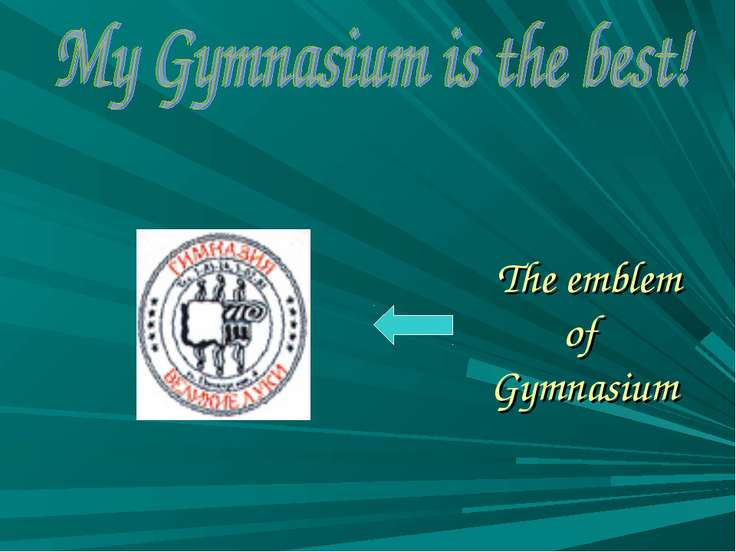 The emblem of Gymnasium