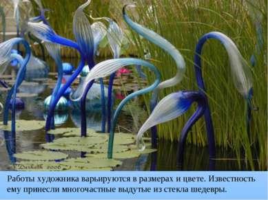 Работы художника варьируются в размерах и цвете. Известность ему принесли мно...