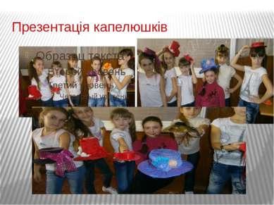 Презентація капелюшків