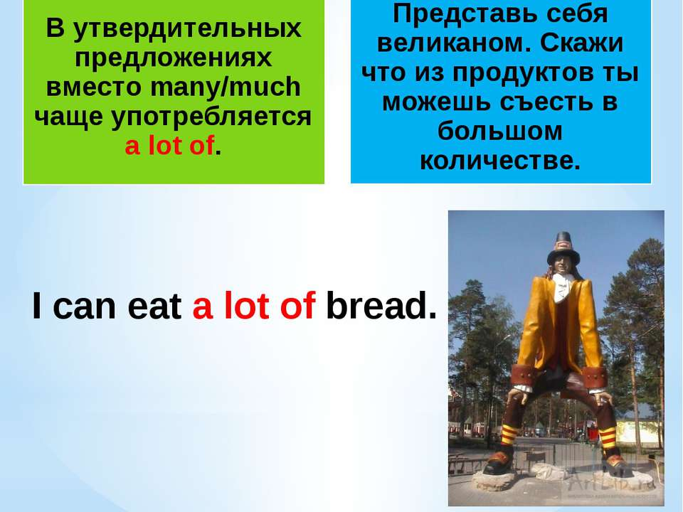 I can eat a lot of bread.