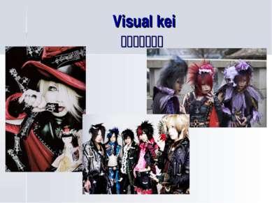 Visual kei ヴィジュアル系