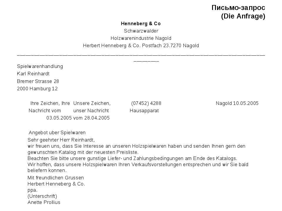 Письмо-запрос (Die Anfrage) Henneberg & Co Schwarzwalder Holzwarenindustrie N...