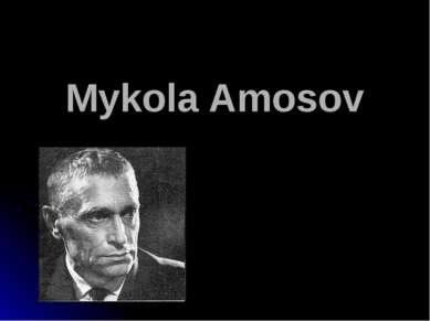 Mykola Amosov