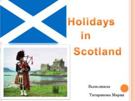 Holidays in Scotland