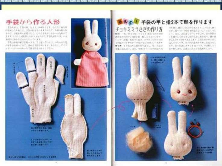 Кукла перчатка ребенка своими руками