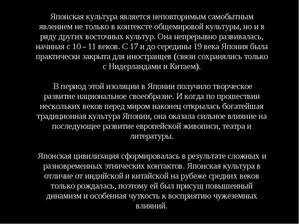 Презентация По Мхк 10 Класс Искусство Единого Российского Государства