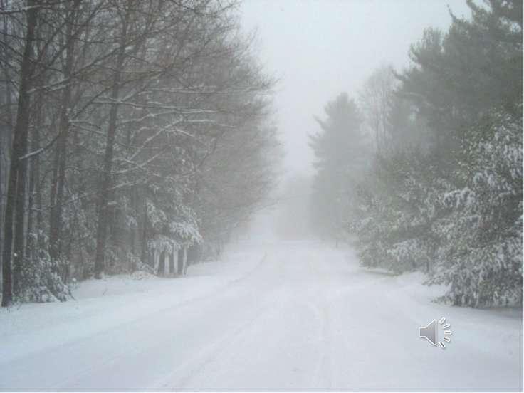 Звуки зимы