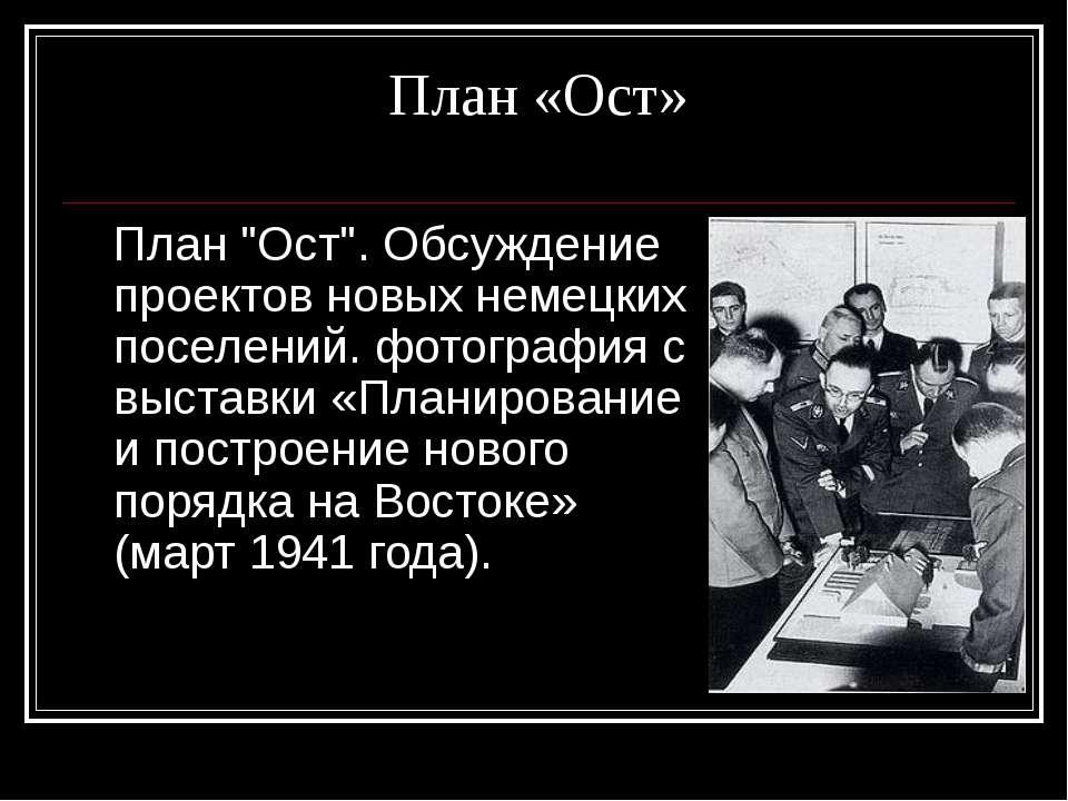 https://uslide.ru/images/21/27971/960/img14.jpg