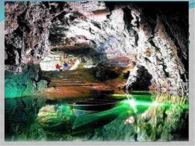 В горах часто образуются пещеры, по которым протекают подземные реки, темпера...