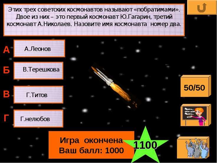 Этих трех советских космонавтов называют «побратимами». Двое из них – это пер...