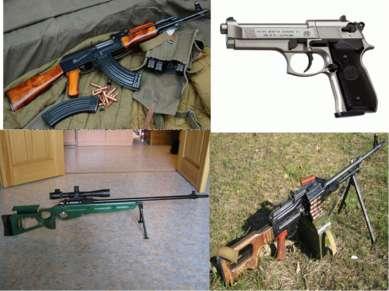 Оружие заряжается по правилам при этом патрон в патронник не досылается. Авто...