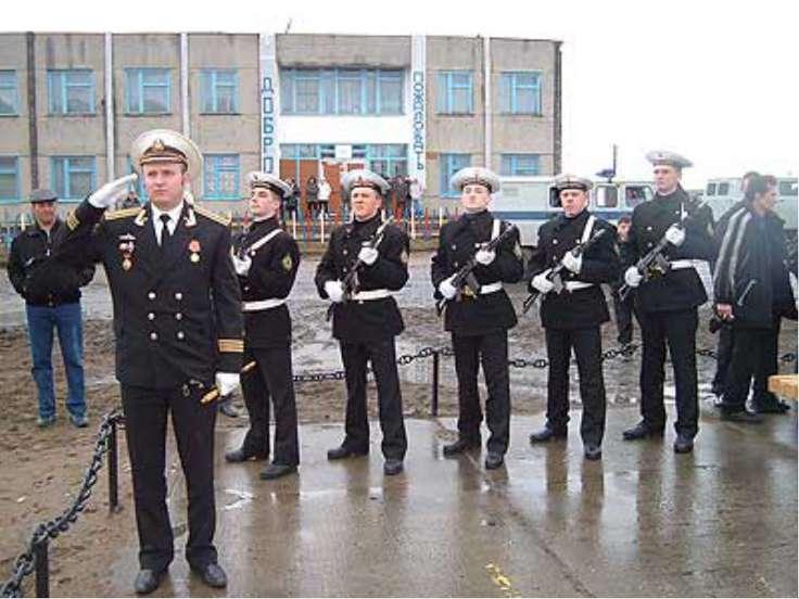 Караулы бывают: Гарнизонный караул назначается для охраны и обороны объектов ...