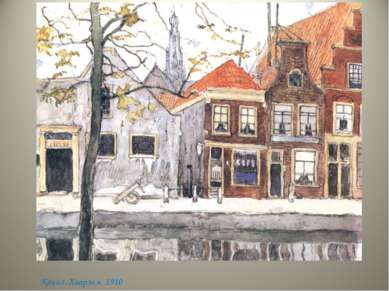 Канал. Хаарлем. 1910