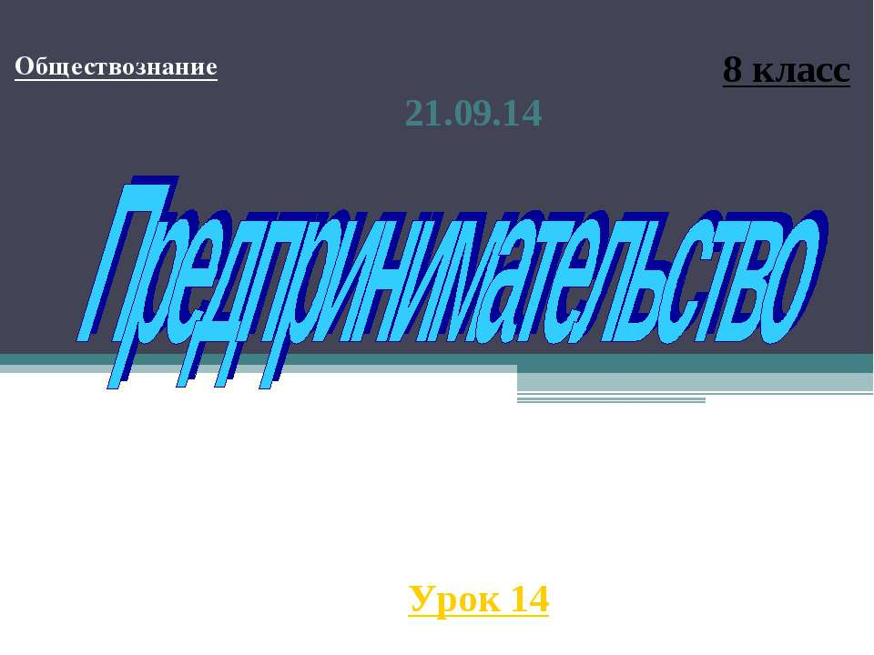 Happy English Ru 7 Класс ГДЗ Перевод